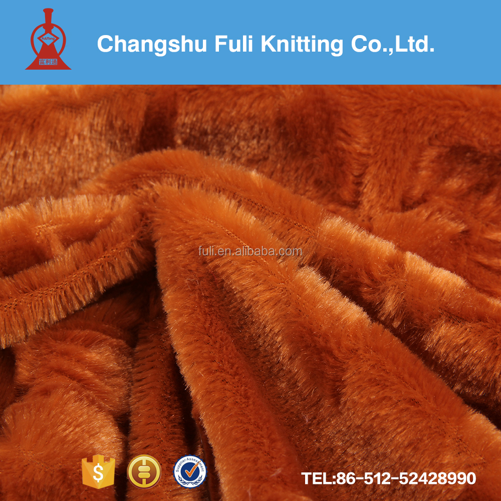 polyester material pv plush brushed fabric clothing for sale