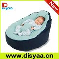 2015 Hot Sell Baby Bean bags Baby sleeping bag beanbag