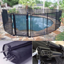 Galvanized+PVC Coated Cheap Security Used Plastic Pool Fencing