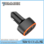 Fast Charging smart electric usb car charger 2.4a 3 usb cell phone car charger