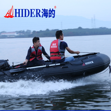 cheap high speed inflatable fishing speed boat
