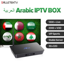 X92 Smart Box Arabic IPTV Arabic Media Box IPTV TV Box Android 7.0 OctaCore with QHDTV 12 Months IPTV Account