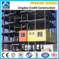JDCC Steady Steel Structural Prefab Schools Building