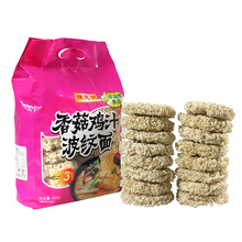 Chicken flavour low fat ramen soup noodles