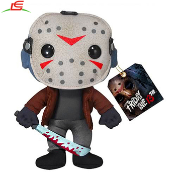 Friday the 13th Jason Voorhees plush horror toy
