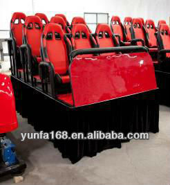 5D 6D 7D 9D cinema motion seat amusement and entertainment park