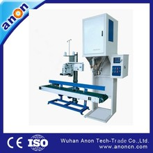 Anon professional rice miller peoducer rice packing machine for rice mill