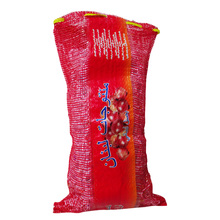small nylon drawstring onion garlic fruit mesh bag
