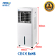 2017 Top Rated Powerful Centrifugal fan Mobile Wet Evaporative Air Cooler With Remote Control