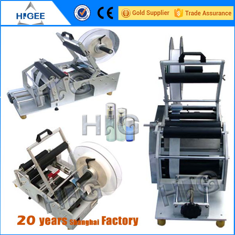 Mini labeling machine with label engraving machine plastic
