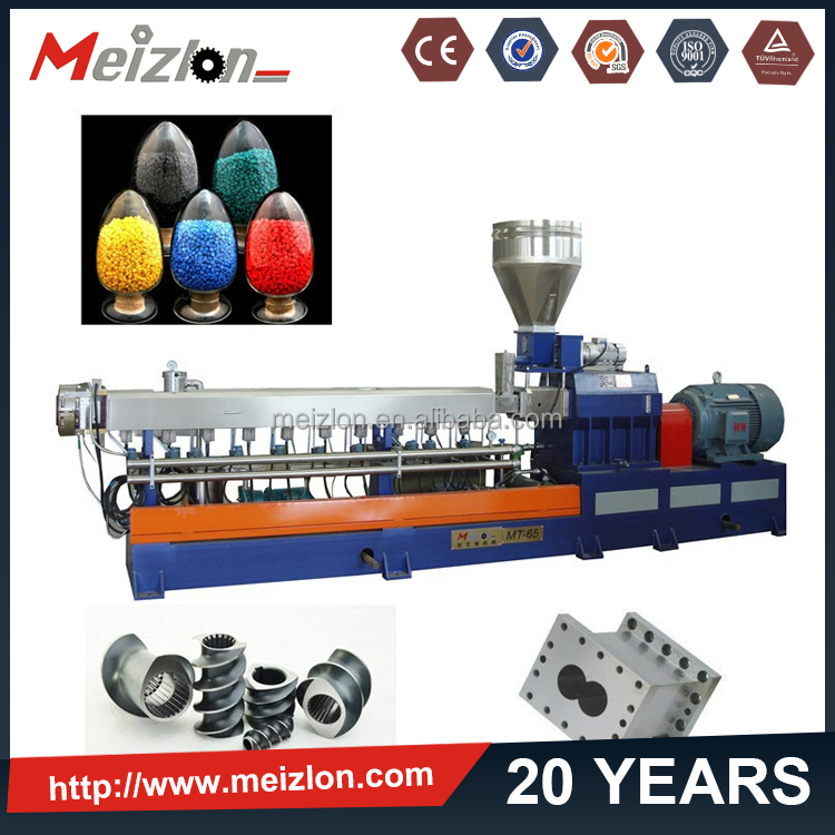 copper wire making machine/cable making equipment/plastic recycling machinery manufacturer/company/plant