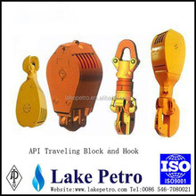 API Traveling Block and Hook used on oil and gas well drilling rigs