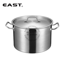 Good Quality Metal Cooking Pot/Ingredients For Chinese Hot Pot
