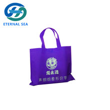factory supply best bags for non woven bag buyer