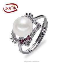 9mm AAA button cutr animal cat shaped natural freshwater sterling silver resizable pearl ring