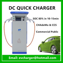 Fast DC charging station chademo combo2 and J1772 Type2 OCPP1.5