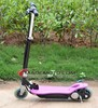 Hot-sale CE approved 120w portable cheap mini electric scooter
