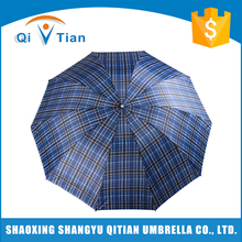 New style windproof cheap japanese rain umbrella for sale