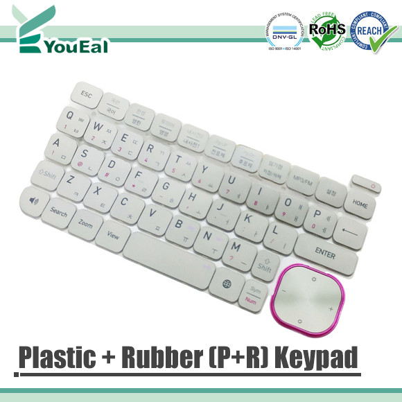 Plastic + Rubber (P+R) Keypad (keyboard)