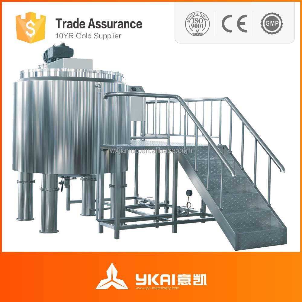 Jacketed Vacuum Mixing Tank for Sale
