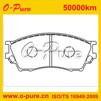 brake pads with 5oooo kms longtime for European and American car for nissan elgrand e51