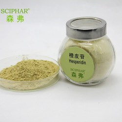 High quality Citrus Aurantium Extract Diosmin / Hesperidin 100% natural plant