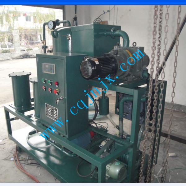 used transformer oil filter machine supplier