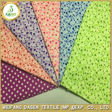 new coming fabric patterns names