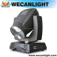 WKY-BIN300 JENBO MSD GOLD FAST FIT Lamp 300 moving head beam light