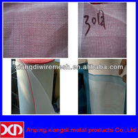 HOT!! hdpe plastic agricultural mesh fabric nets
