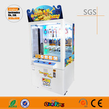 Qingfeng electronics unique Key Master toy vending machines