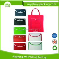 Best customized low price recycled foldable non-woven shopping bag