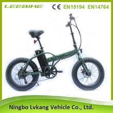 Cheap Perfect Quality Folding Pocket Electric Fat Bikes
