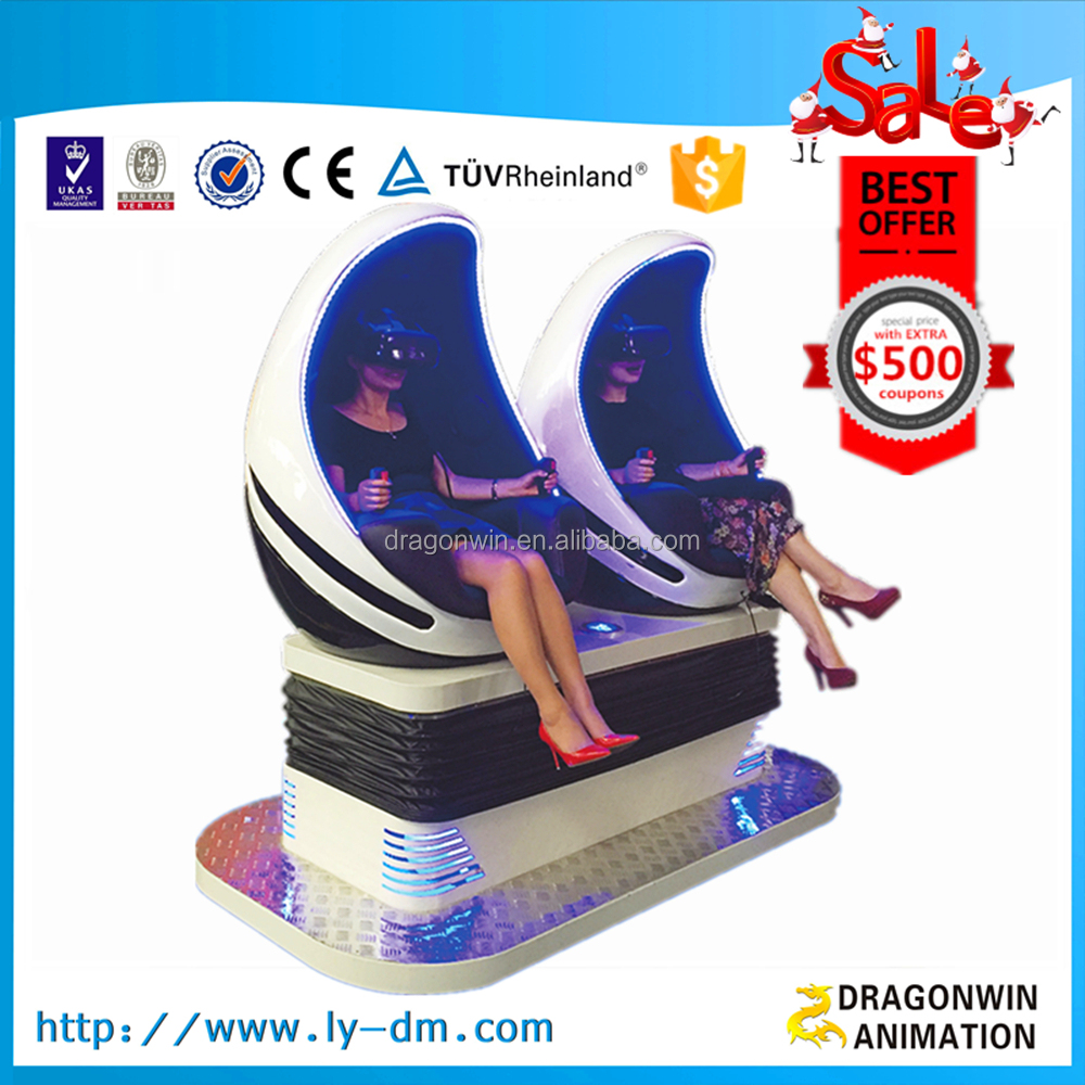 2017 New trend 9d Vr egg arcade chair cinema simulator virtual reality 9d electric system motion
