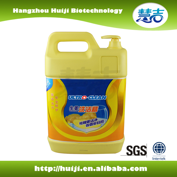 Kitchen Cleaning dish washing liquid soap detergent china manufacture