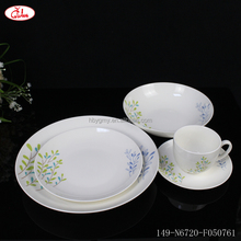 Coupe shape used china dinnerware