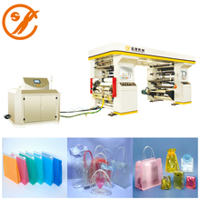 Solventless Hot PVC Film Laminating Machine for Flexible Packaging
