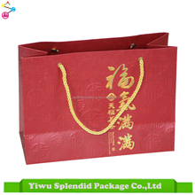 Chinese Suppliers High Quality Used Paper Bag Machine Tea Bag Paper with Handle