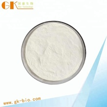 High purity raw material of pharmaceutical industry 5-(N,N-Dibenzylglycyl)salicylamide CAS No.:30566-92-8