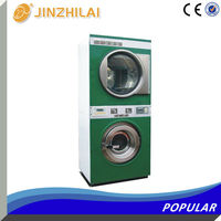 15KG Double Layers Luxury Washer Extractor Dryer FOR BEDSHEET TABLE CLOTH FABRIC WINDOW CLOTH JEANS