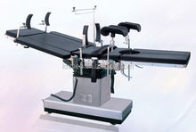 DH-S103B Operating Theatre Table (electric motor)