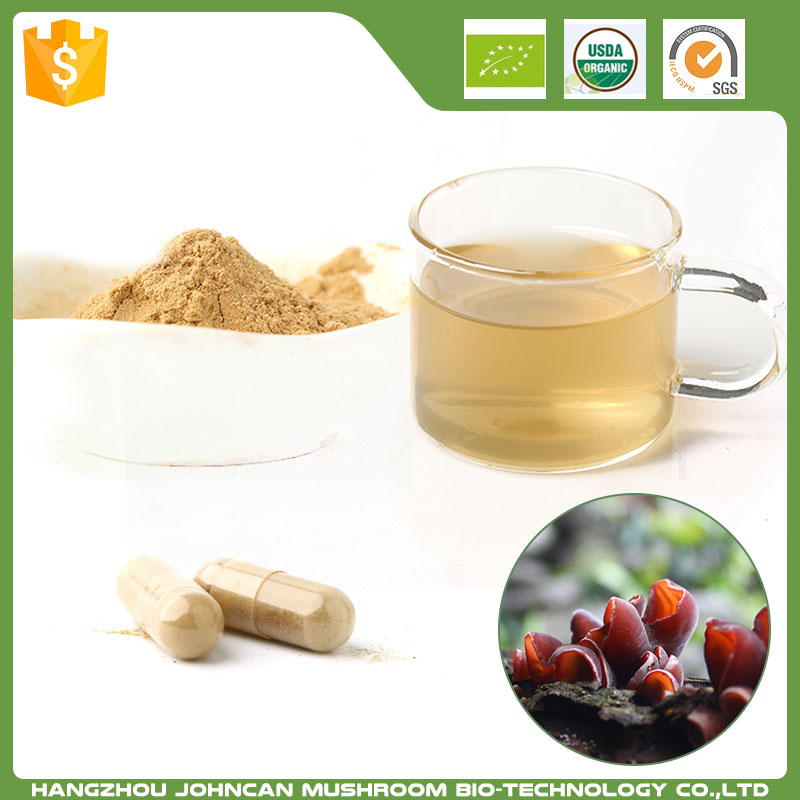 100% Dried alibaba china quercetin plant extract/auricularia auricular Plant Extract