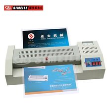 A3 size professional YT-320A pouch laminator