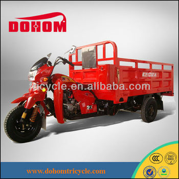 300CC quad cargo pedicab 3 wheel motorcycle price motor trike