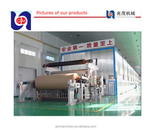 2400mm guangmao cardboard recycling machine, corrugated paper manufacturing machinery for carton box manufacturers