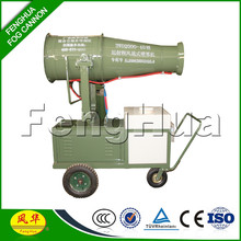 fenghua fog cannon pest control spray equipment for forestry