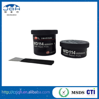 WD114 Copper Mending Glue