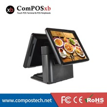 15 inch POS System Dual Screen POS /Two Touch POS System