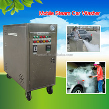 CE 20 bar gas mobile steamer car wash/vapor best car cleaning products
