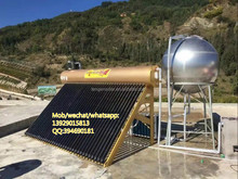 Open Loop System For Apartment Solar Water Heater
